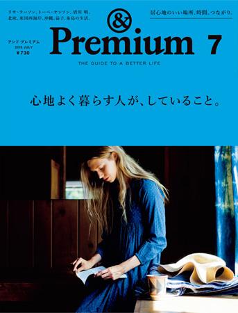 1505_premium