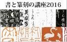 bn_kasetsu02