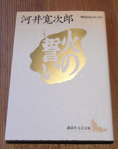 shikama3