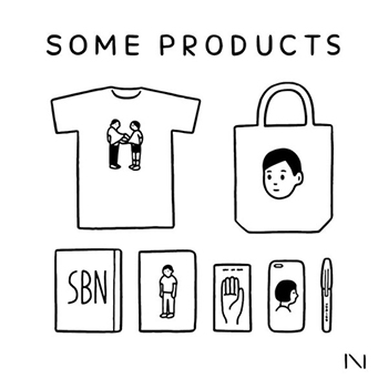 someproducts2017