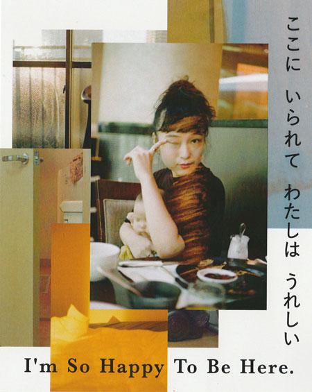 kikuchi_narisige